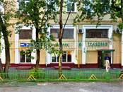 Здания и комплексы,  Москва Кунцевская, цена 60 000 000 рублей, Фото
