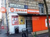 Здания и комплексы,  Москва Кунцевская, цена 55 000 092 рублей, Фото
