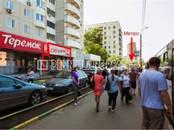 Здания и комплексы,  Москва Кузьминки, цена 129 999 960 рублей, Фото