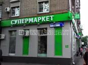 Здания и комплексы,  Москва Профсоюзная, цена 249 999 784 рублей, Фото