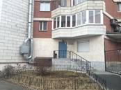 Офисы,  Свердловскаяобласть Екатеринбург, цена 137 500 рублей/мес., Фото