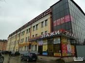 Другое,  Псковская область Псков, цена 96 000 рублей/мес., Фото