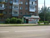 Магазины,  Ярославская область Ярославль, цена 4 300 000 рублей, Фото
