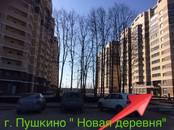 Другое,  Московская область Пушкино, цена 102 400 рублей/мес., Фото