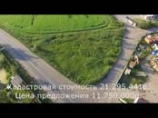 Земля и участки,  Ленинградская область Всеволожский район, цена 5 700 000 рублей, Фото