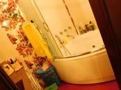 Квартиры,  Москва Аннино, цена 9 000 000 рублей, Фото