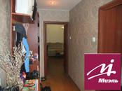 Квартиры,  Московская область Щелково, цена 3 990 000 рублей, Фото