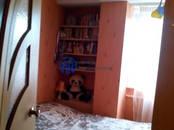Квартиры,  Москва Пражская, цена 15 700 000 рублей, Фото