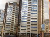 Квартиры,  Московская область Дубна, цена 4 300 000 рублей, Фото