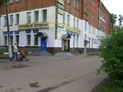 Производственные помещения,  Московская область Апрелевка, цена 180 000 000 рублей, Фото