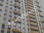 Квартиры,  Краснодарский край Краснодар, цена 2 800 000 рублей, Фото