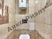 Квартиры,  Краснодарский край Краснодар, цена 3 899 000 рублей, Фото