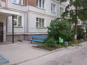 Квартиры,  Новосибирская область Новосибирск, цена 730 000 рублей, Фото