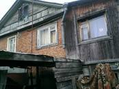 Дома, хозяйства,  Московская область Чехов, цена 2 830 000 рублей, Фото