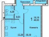 Квартиры,  Ярославская область Ярославль, цена 2 441 670 рублей, Фото