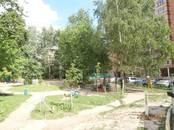 Квартиры,  Московская область Одинцово, цена 7 078 800 рублей, Фото