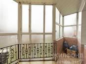 Квартиры,  Новосибирская область Новосибирск, цена 10 400 000 рублей, Фото