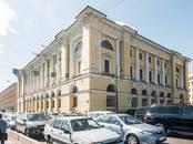 Другое,  Санкт-Петербург Гостиный двор, цена 2 000 рублей/мес., Фото