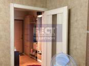 Квартиры,  Москва Выхино, цена 7 250 000 рублей, Фото