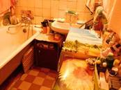 Квартиры,  Москва Выставочная, цена 14 200 000 рублей, Фото
