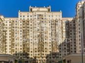 Квартиры,  Москва Университет, цена 46 500 000 рублей, Фото