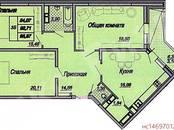 Квартиры,  Краснодарский край Краснодар, цена 4 314 150 рублей, Фото