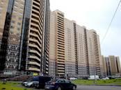 Квартиры,  Санкт-Петербург Выборгский район, цена 3 000 000 рублей, Фото