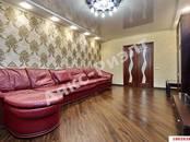 Квартиры,  Краснодарский край Краснодар, цена 5 999 855 рублей, Фото
