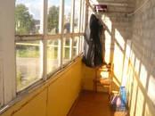 Квартиры,  Орловскаяобласть Другое, цена 800 000 рублей, Фото
