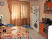 Квартиры,  Московская область Пушкино, цена 5 750 000 рублей, Фото
