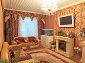 Квартиры,  Москва Академическая, цена 12 650 000 рублей, Фото