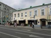 Здания и комплексы,  Москва Чистые пруды, цена 207 667 430 рублей, Фото