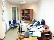 Офисы,  Санкт-Петербург Ладожская, цена 17 300 000 рублей, Фото