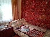Дома, хозяйства,  Рязанская область Рязань, цена 2 200 000 рублей, Фото
