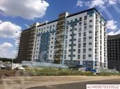 Квартиры,  Краснодарский край Краснодар, цена 1 767 480 рублей, Фото