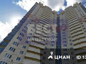 Квартиры,  Московская область Балашиха, цена 6 480 000 рублей, Фото