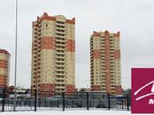 Квартиры,  Московская область Щелково, цена 2 766 400 рублей, Фото