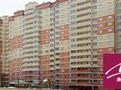 Квартиры,  Московская область Щелково, цена 3 368 580 рублей, Фото