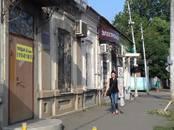 Офисы,  Краснодарский край Краснодар, цена 3 500 000 рублей, Фото