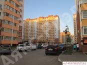 Квартиры,  Краснодарский край Краснодар, цена 2 528 720 рублей, Фото