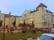 Квартиры,  Московская область Звенигород, цена 6 360 000 рублей, Фото