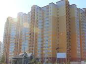 Квартиры,  Московская область Солнечногорск, цена 4 200 000 рублей, Фото
