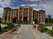 Квартиры,  Тверскаяобласть Другое, цена 2 607 600 рублей, Фото