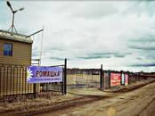 Земля и участки,  Челябинская область Челябинск, цена 320 000 рублей, Фото