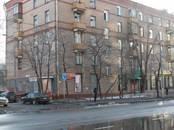 Офисы,  Москва Перово, цена 220 000 рублей/мес., Фото