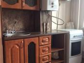 Квартиры,  Московская область Клин, цена 1 900 000 рублей, Фото