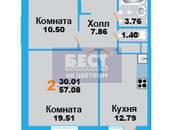 Квартиры,  Московская область Мытищи, цена 4 380 000 рублей, Фото