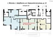 Офисы,  Москва Бунинская аллея, цена 15 173 400 рублей, Фото