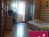 Квартиры,  Московская область Ивантеевка, цена 6 850 000 рублей, Фото