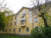 Квартиры,  Свердловскаяобласть Екатеринбург, цена 740 000 рублей, Фото